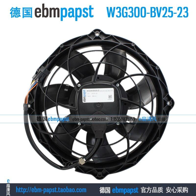 ebm papst W3G300-BV25-23 DC 26V 14.6A 380W 300x300mm Axial Fan Fan