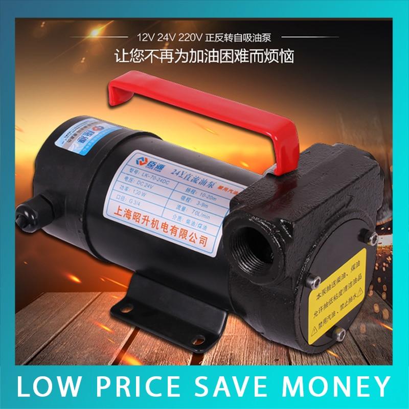 220V Diesel Oil Pump Electric Car Oil Transfer Pump