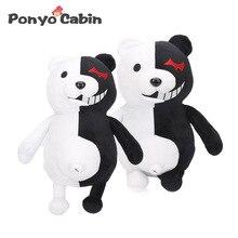 25cm 40cm Dangan Ronpa Super Danganronpa 2 Monokuma Black&White Bear Plush Toy Bear Soft Stuffed Animal Dolls Toys