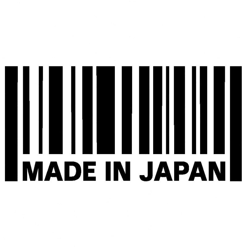 15,5 cm * 7,5 cm MADE IN JAPAN Bar Code Interessant Vinyl Aufkleber Auto-styling Auto Aufkleber S6-3804