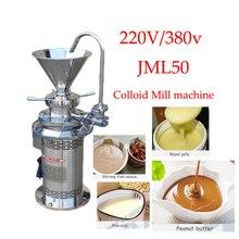 0.01-0.2 t/h moulin colloïdal sésame moulin colloïdal beurre darachide moulin colloïdal soja rectifieuse revêtement rectifieuse JML50