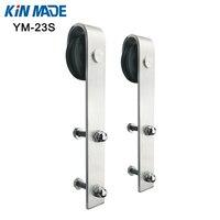 KIN תוצרת ערכות נירוסטה 304 רולר הזזה חומרת אסם דלת
