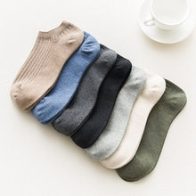 100% coton hommes maille cheville robe chaussettes doux été nouveauté mince mâle court bateau chaussettes cool mode couleur 1 paire