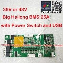 10S 13S grande batterie Hailong BMS 25A 10S 13S avec interrupteur dalimentation et USB pour grand boîtier hailong max peut sadapter à 65 pièces 18650 cellules