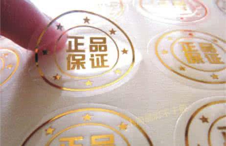 Kraft personalizado LOGO vintage decoración de la boda personalizada pegatinas, transparente al por mayor FAVOR Etiqueta de etiqueta engomada clara regalo