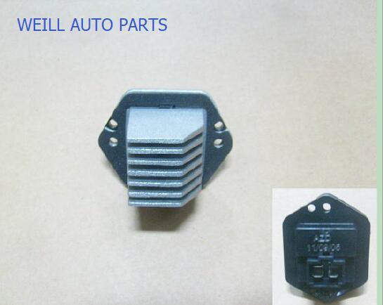 WEILL8107300-K00/8107500XK90XA módulo de control de velocidad para la Gran Muralla Haval Wingle