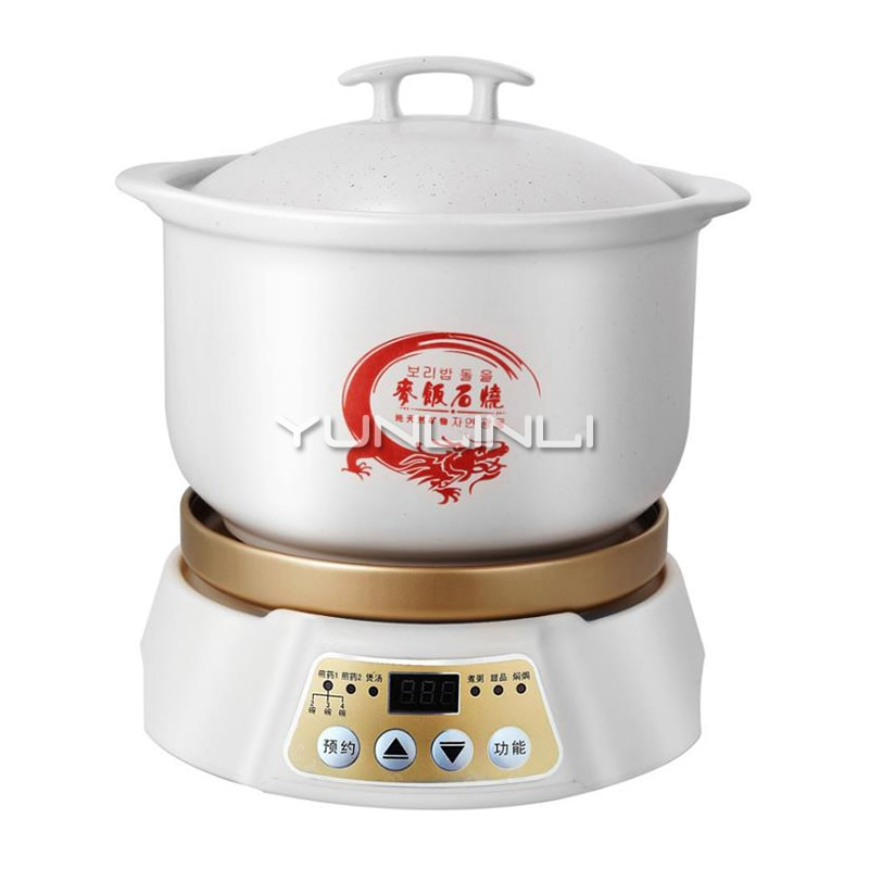 صحي الطبية حجر Stewpot متعددة الوظائف طباخ كهربائي كونجي/شوربة/الأدوية العشبية وعاء الطبخ YS-168