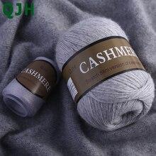 Fil de cachemire mongol 100% peigné   Laine naturelle,, ligne de laine véritable, chaude et douce, collection automne et hiver, pour écharpes de chandail, tissées à la main, 70g/pièce
