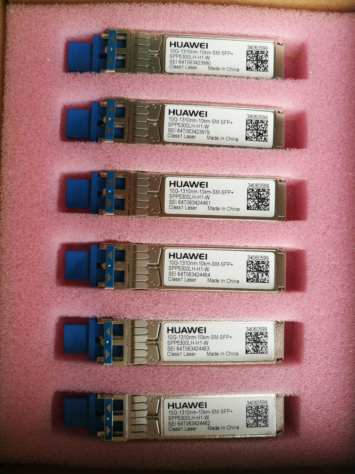 מקורי 34060599 10G-1310nm-10km-SM-SFP + SPP5300LH-H1-W 10g-1310-ננומטר-10 קילומטר-SM-SFP + SPP5300LH -H1-W אור מודול
