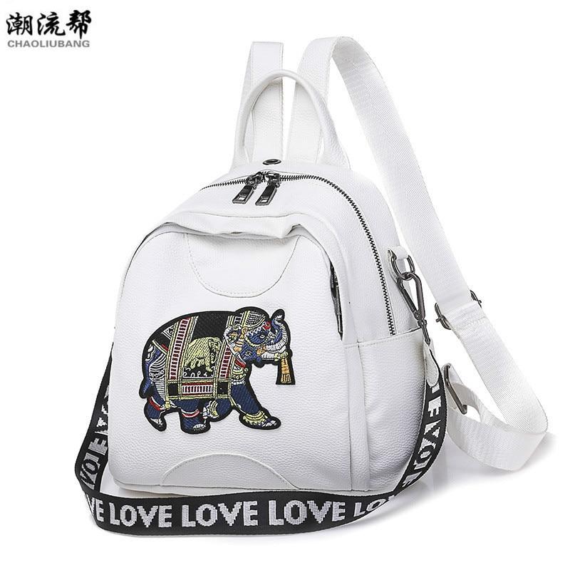 2018 Summer Fashion Elephant Backpack Women Leather High Quality School Shoulder Bag For Youth Student Mochila Feminina Bagpack