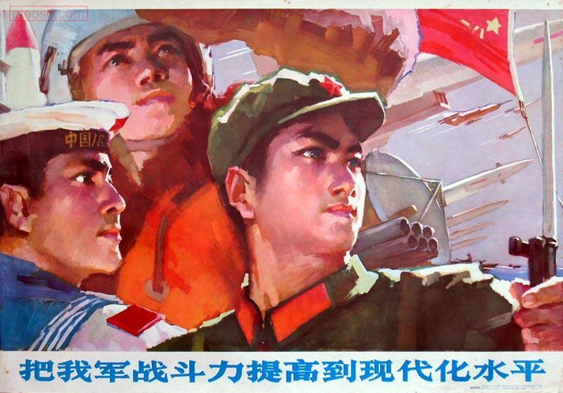 Bevorderen Onze Leger Vechten Capaciteit Om Socialistische Modernisering Vintage Retro Canvas Schilderij Muur Posters Bar Home Decor Gift