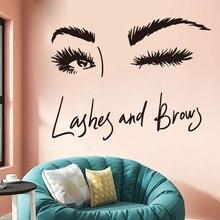 Autocollants muraux en vinyle grand yeux   Autocollant de décoration de chambre, joli charmant, cils clin doeil, Art Mural