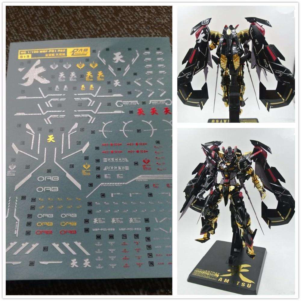 DL Bronzeamento alta qualidade colorido Decalque água colar S13 Para Bandai MG 1/100 Gundam Desviar Amatsu do Quadro do Ouro da Mina DL063