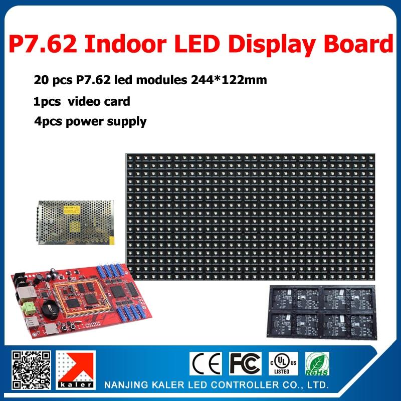 20pcs p7.62 led modules+ 1pcs kaler led display video control card +4pcs power supply p7.62 led display screen
