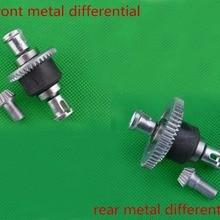 Subotech BG1506 BG1507 BG1508 BG1509 BG1513 1/12 RC Car Spare parts Front and rear metal differentia