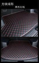 car trunk mat pu leather cargo liner for Citroen QUATRE Triomphe elysee Picasso C2 C4 C5 C4L interior accessories free shipping