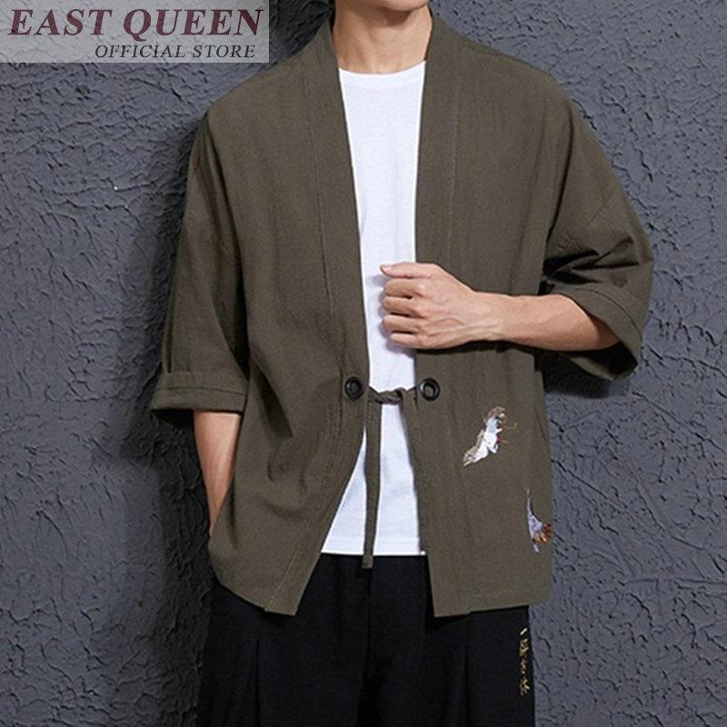 Кимоно кардиган мужской японский obi мужской yukata Япония Кимоно мужской японский модный мужской haori obi одежда самураев DD623 L