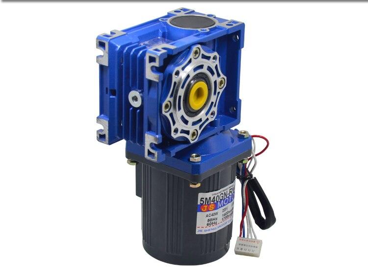 AC 220V 40W single - phase AC motor speed motor speed RV low speed motor slow motor 18rpm-240rpm