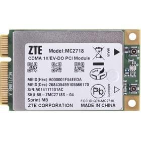 jinyushi modulo de celular para mc2718 3g 100 novo e original distribuidor genuino
