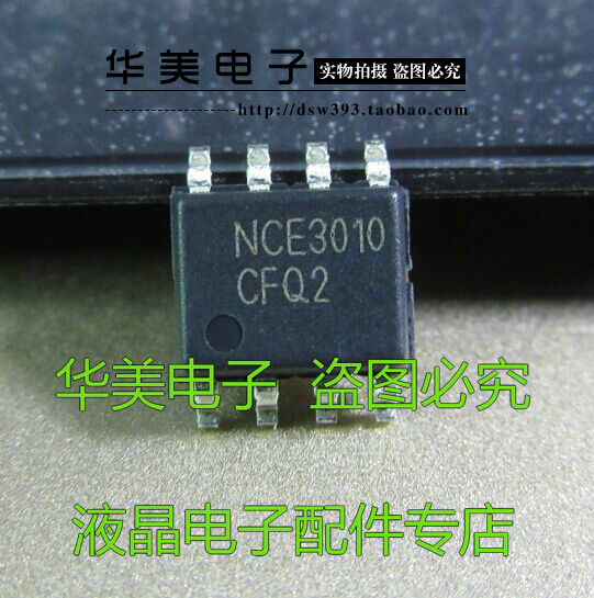 NCE3010S NCE3010 neue original 30 v10a N kanal SOP-8