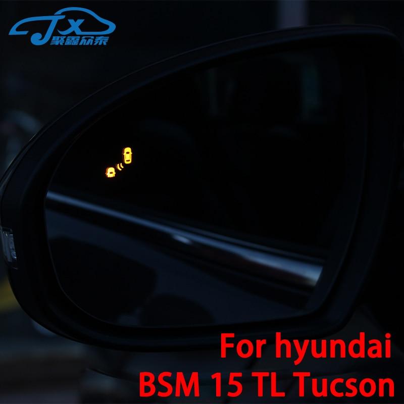 BSM For the HYUNDAI 2015-2018 TL Tucson blind spot monitoring radar electronic eye BSM auxiliary equipment