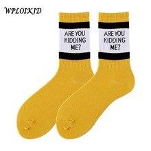 [WPLOIKJD] крутые женские хлопковые носки Харадзюку, в полоску