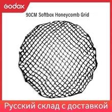 Godox P90H P90L 90 cm 16 tiges Portable profonde parabolique Softbox grille en nid dabeille
