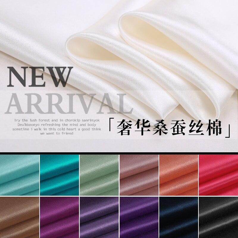 140 см в ширину 16-22 мм однотонная шелковая хлопковая ткань для платья рубашка юбка одежда Lning 13 цветов в наличии E290