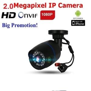 1920 x 1080P 2.0MP  IR Waterproof Aluminum Metal Outdoor CCTV Camera ONVIF/Night Vision P2P IP Security Cam with IR-Cut