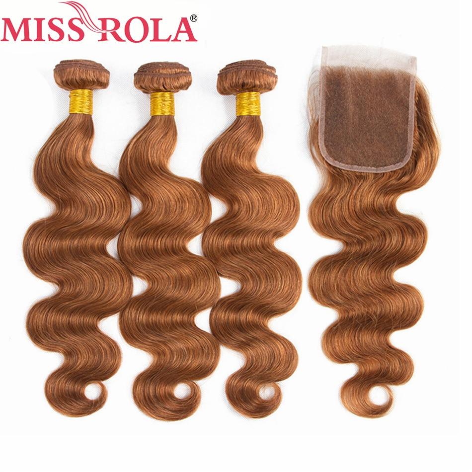 ملكة جمال رولا الشعر البرازيلي الجسم موجة 100% الشعر البشري النسيج 3 حزم مع 4*4 إغلاق #30 لون أومبير حزم مع إغلاق