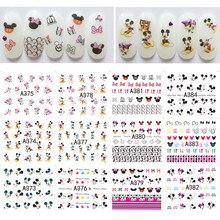 12 디자인 스티커 손톱 아트 데칼 귀여운 미키 마우스 패턴 물 매니큐어 전송 네일 스티커 DIY 네일 아트 팁 장식