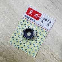 Meuleuse électrique 6.0mm mandrin et écrou pour Dongcheng Mini meuleuse