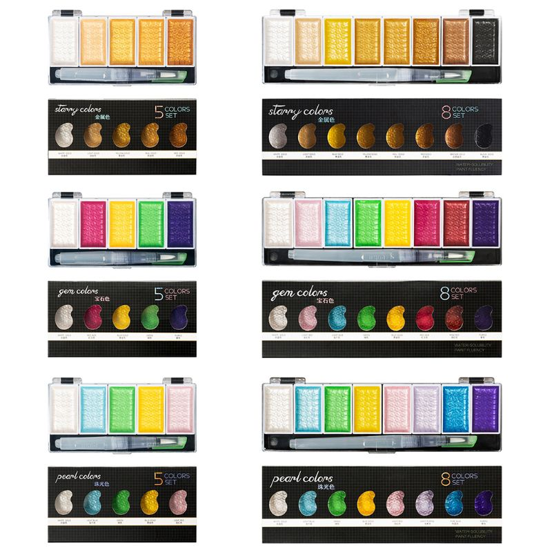 5/8 colores de Color de agua sólida pintura de pigmento de oro metálico con pincel para pintura de artista acuarelas suministros de arte