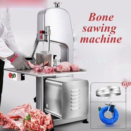 Máquina de sierra de hueso de 5-155mm de espesor máquina de sierra de hueso Cordero Trotter carne de pescado congelado máquina de corte de hueso de bovino