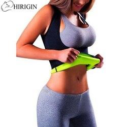 2017 mulheres quente neoprene corpo shapers emagrecimento cintura magro colete esportivo underbust plus size s m l xl xxl preto rosa azul roxo
