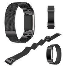 Milanese المغناطيس حزام ل Fitbit تهمة 2 حزام (استيك) ساعة المعادن سوار ل تهمة 3 جديد استبدال اللياقة البدنية الرياضة أشرطة ساعات يد