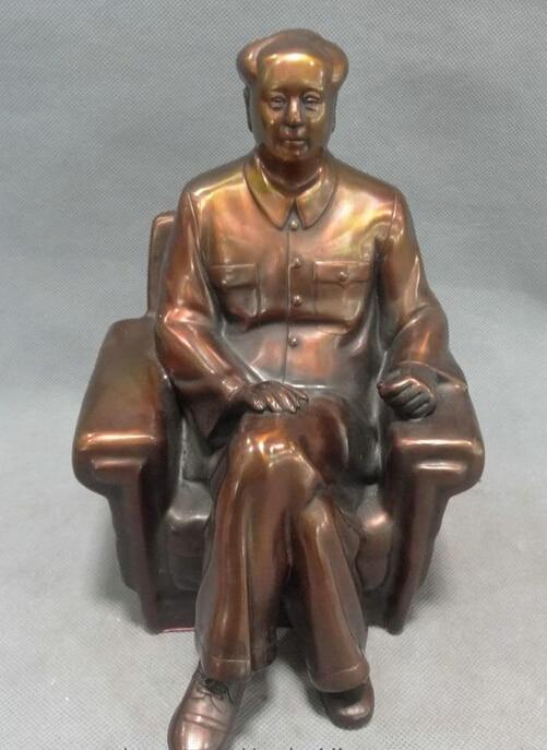 "Bir 004998 9 ""Chinese Pure Bronze ZhuXi Asiento Gran Líder Maoísmo Mao ZeDong Estatua Estatuilla"