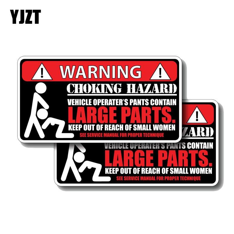 YJZT 2X 14.7CM * 7.6CM מצחיק חנק מפגע גדול חלקי אישיות PVC מדבקות לרכב מדבקת 12-0177