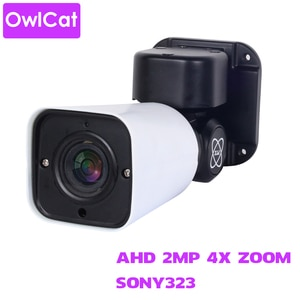 OwlCat AHD CVI TVI CVBS 4 in 1 CCTV Camera PTZ 4x Optical Zoom Day Night IR Sony323 IP66 waterproof Bullet Surveillance Camera