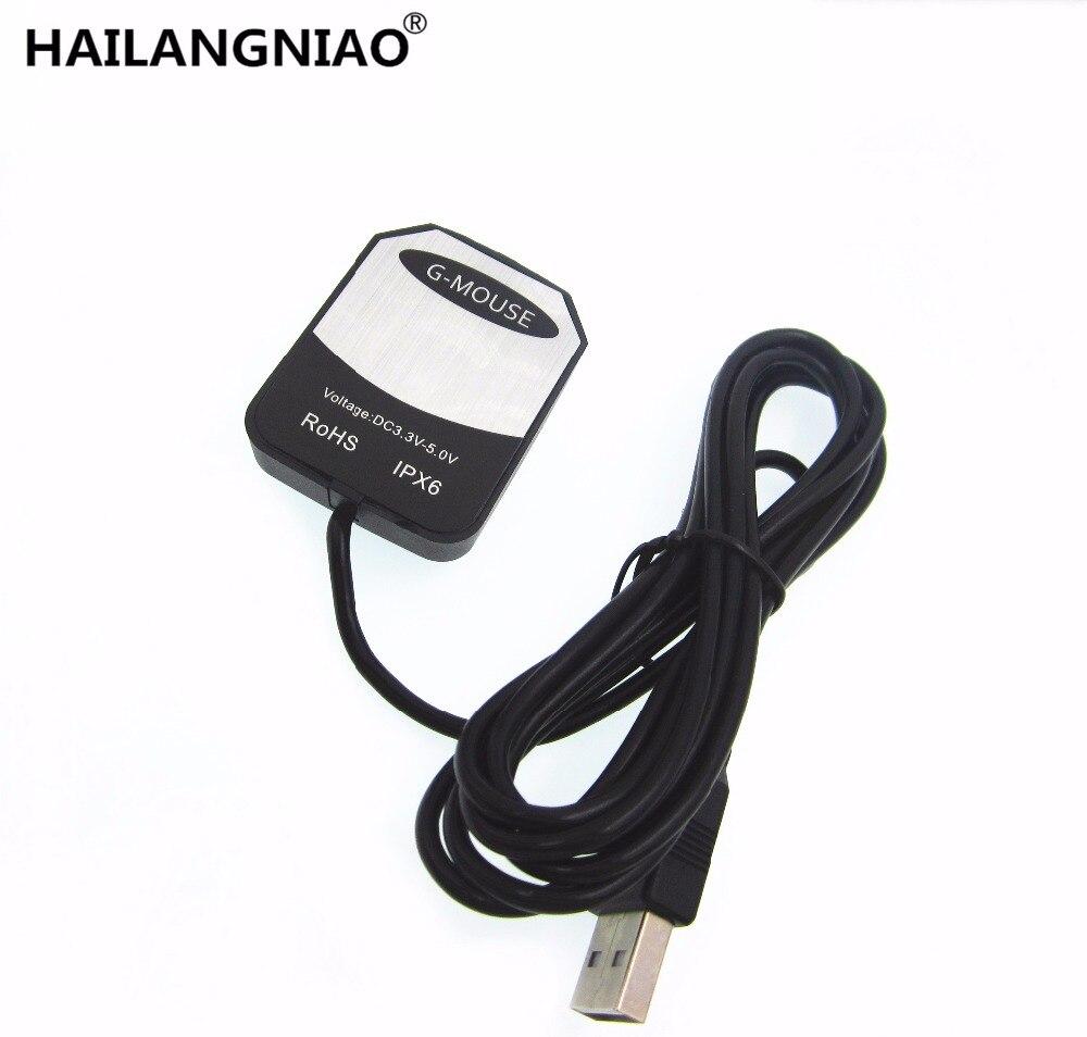 USB GPS приемник Ublox 7020 gps чип GPS антенна G-Mouse Замена BU353S4 VK-162