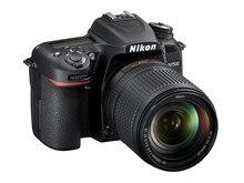 Nikon D7500 cuerpo de cámara DSLR y AF-S DX 18-140mm f/3,5-5,6G ED VR lente
