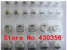 Frete grátis 5 pçs 25v 2200uf 16*16mm smd alumínio capacitor eletrolítico
