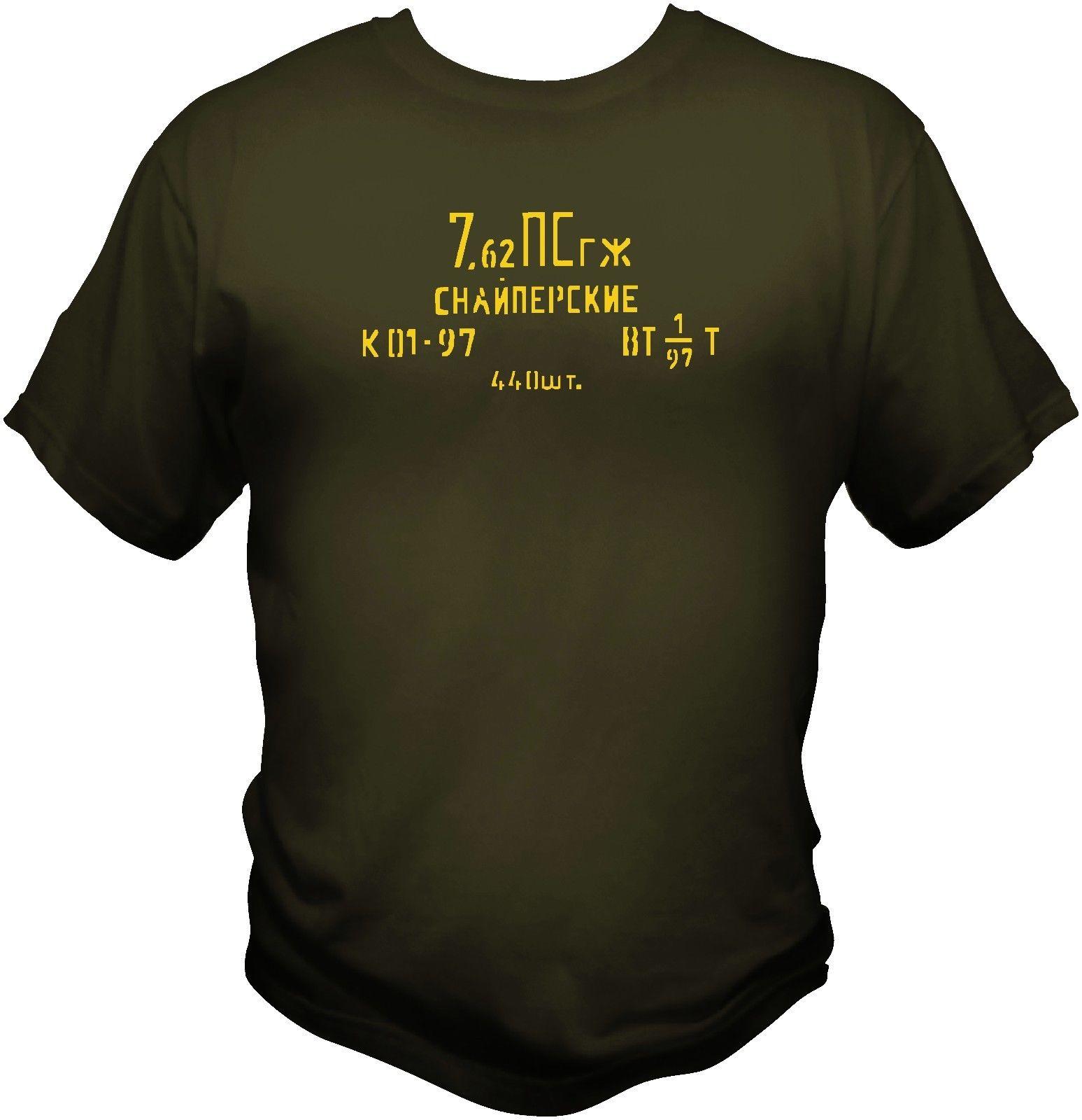 T-shirt Summer Hot Sale Men T-shirt Russian 7.62 X 54 Mosin Nagant Ammo Can T shirt Sling Stock M44 M91/30 bayonet