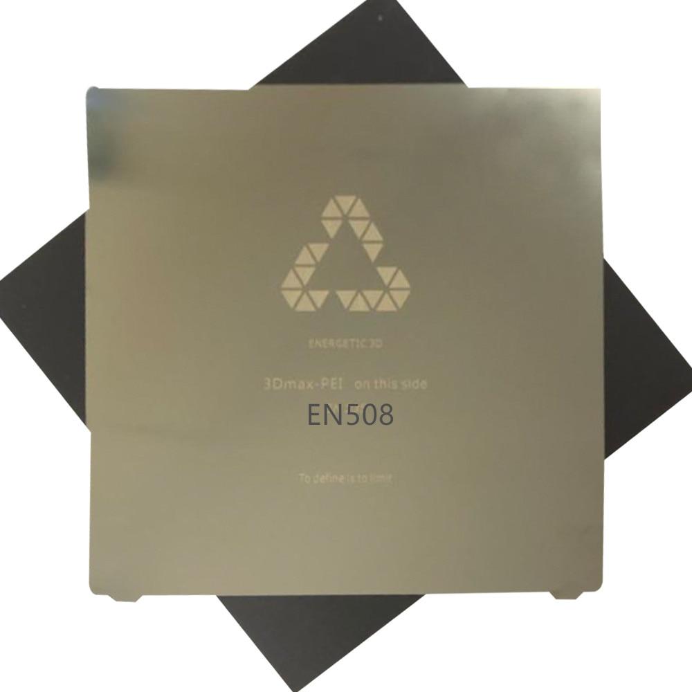 FLEXBED مخصص كبير حجم heatbed ، 508x508 مللي متر إزالة ربيع الصلب ورقة تطبيق بى طباعة فليكس لوحة مع قاعدة ل CR-10S5 الساخن السرير
