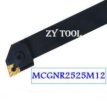25*25*150 ملليمتر MCGNR2525M12 المعادن مخرطة أدوات القطع ، cnc تحول أداة ، مخرطة أدوات آلة ، الخارجية تحول أداة نوع mcgnr/l