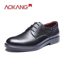 AOKANG nouveauté hommes chaussures habillées en cuir véritable hommes chaussures marque chaussures hommes richelieu chaussures de haute qualité livraison gratuite 193211002