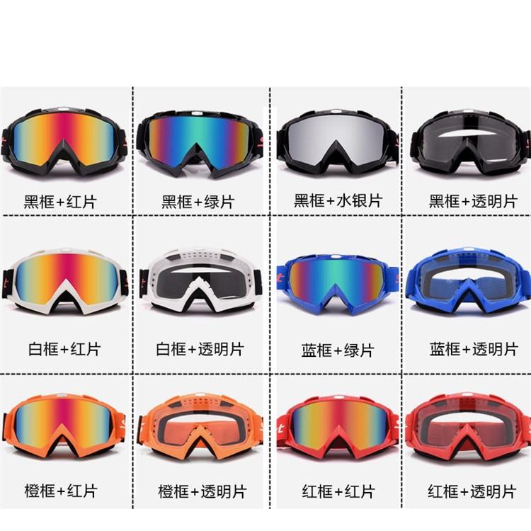 Óculos de sol de corrida off-road com 12 cores, para ktm, moto e rcycle, óculos de cruzamento, unvirsal atv off-road pit bike peça