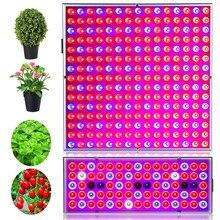 Reflektor 75LED/225LED rosną światła pełne spektrum 85 ~ 265V na namiot do domowej uprawy roślin/szklarni kwitnienia roślin i system hydroponiczny