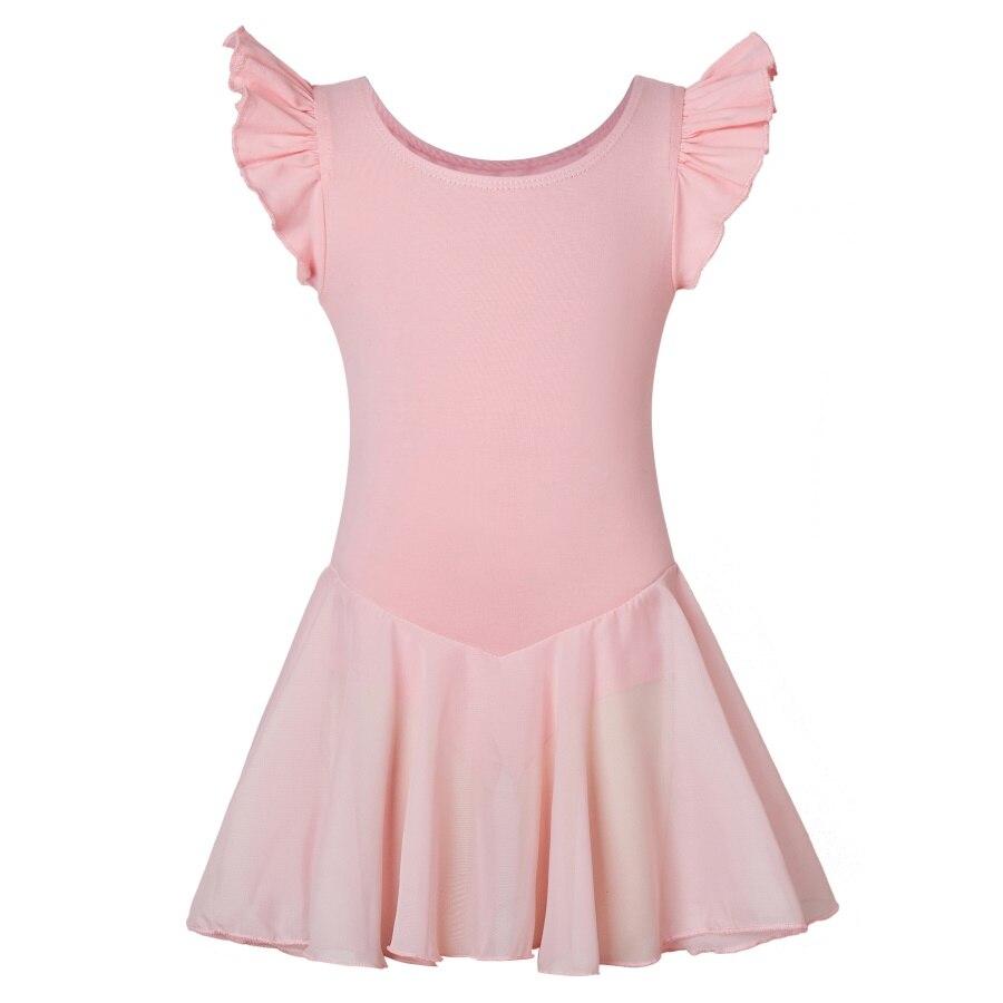 Танцевальная балетная юбка пачка с рукавами крылышками для девочек детское