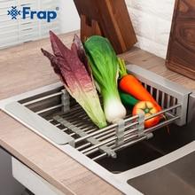 Frap Rack Drain Basket Stainless Steel Telescopic Sink Dish Drainers For Kitchen Drain Shelf Installation Y36030/Y36030-1